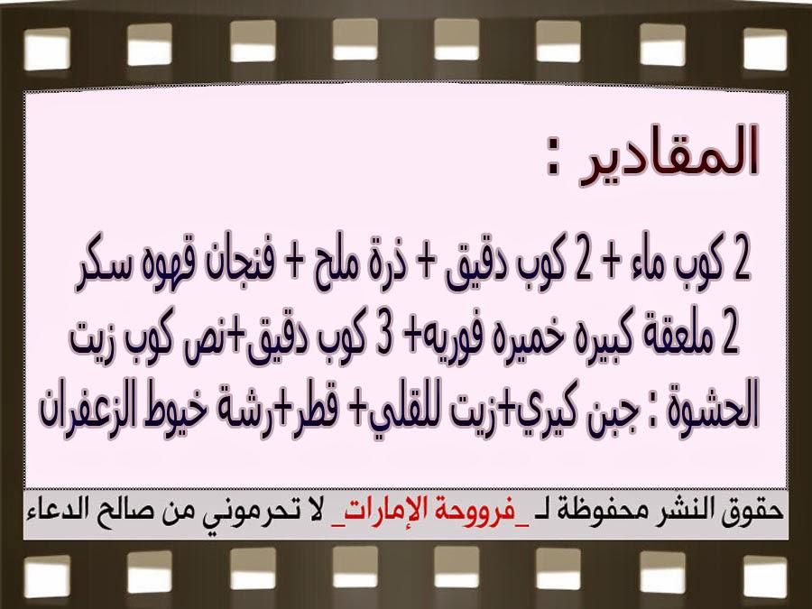 http://3.bp.blogspot.com/-iS1P-FBjlsU/VDQhWgwVmdI/AAAAAAAAAbQ/te3xNLvK4us/s1600/4.jpg