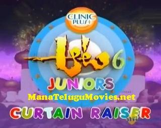 AATA 6 Juniors – Curtain Raiser – 30th July