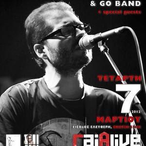 Γιωργος Οικονομου & go band @ ΓΑΙΑ live stage
