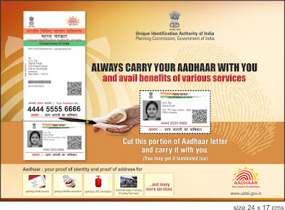 The awaiting judgment for adhar  card