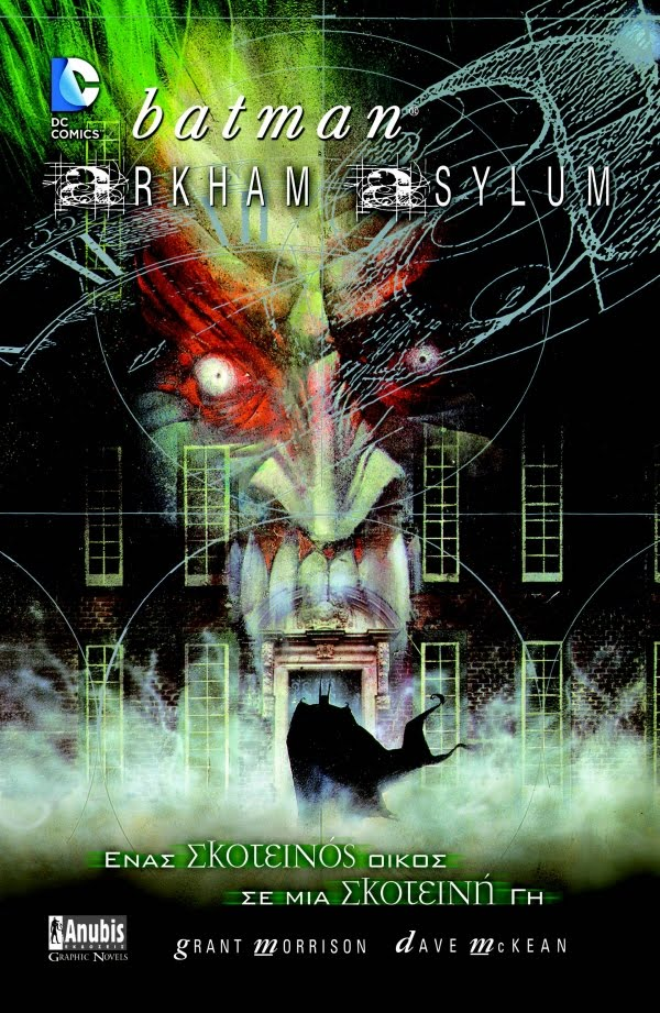 batman arkham asylum comic book review