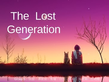 the lost generation in the sun also rises