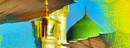 Prophet Muhammad [Sallal Laahu Alaiehi Wa Sallam]