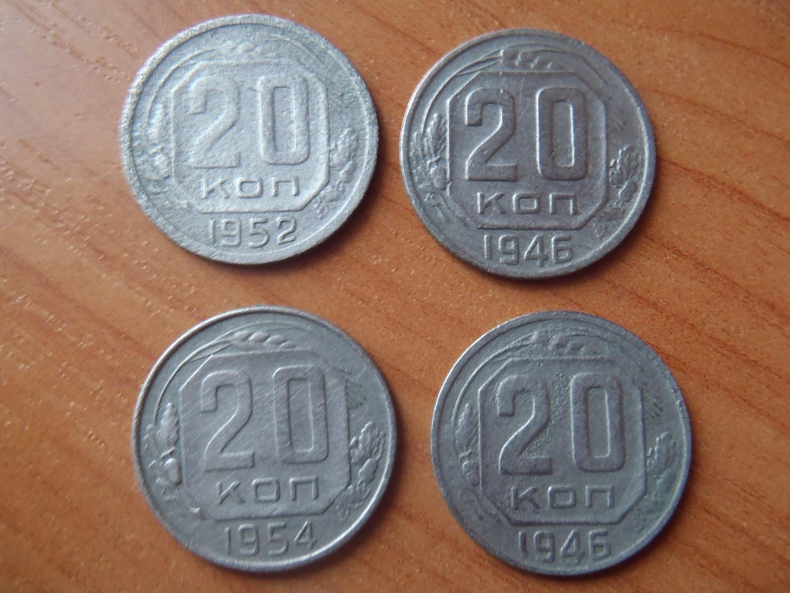 Как чистить монеты ссср до 1961 года фото 100р