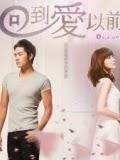 Nơi Tình Yêu Bắt Đầu Phim Trung Quốc