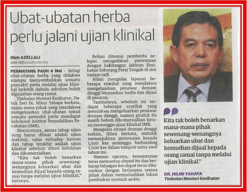 Nu-Prep lelaki terhasil dari kerjasama Kerajaan Malaysia & MIT (USA).