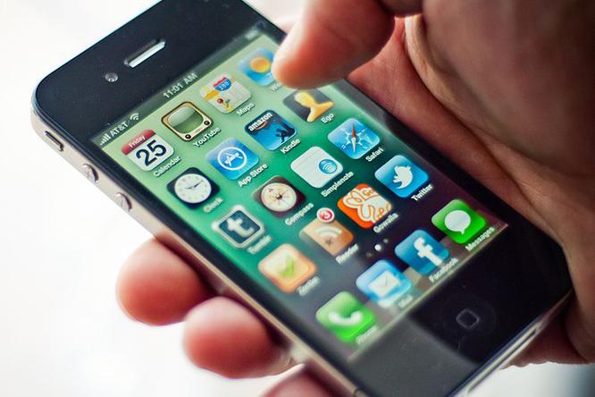 Harga dan Spesifikasi Apple iPhone 4S Lengkap Baru
