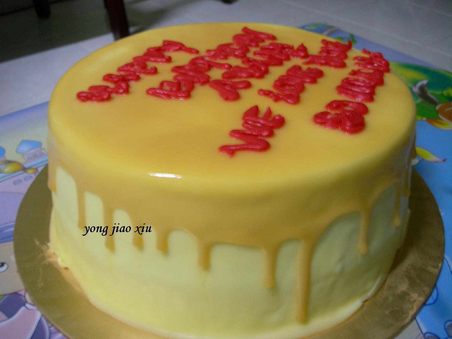 Yong punyer hikayat: Happy Birthday Ayah!