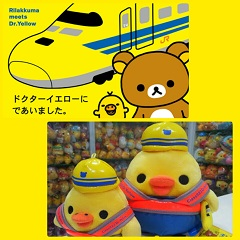 2014 July Rilakkuma meets Dr Yellow