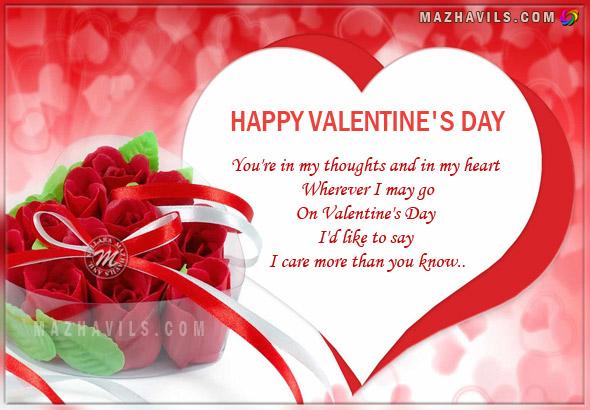 happy valentines day husband - photo #17