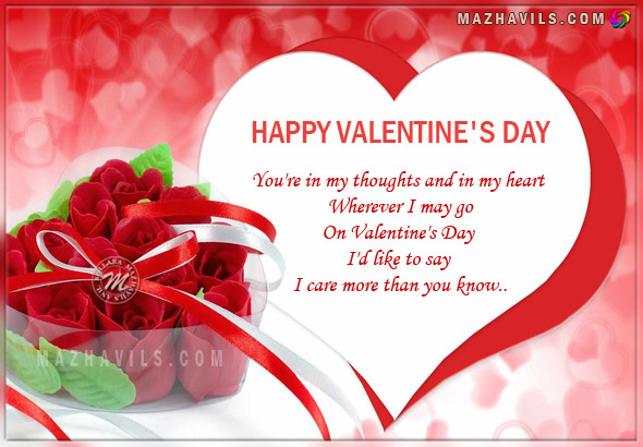 happy-valentines-day-valentine\'s-gift-red-roses-my-sweet-heart-wishes ...
