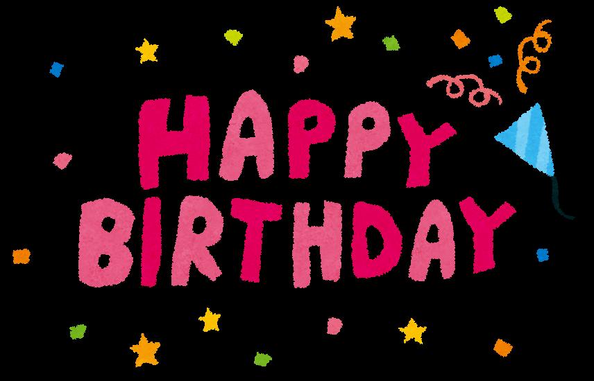 Happy Birthday カード 素材