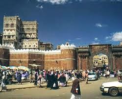 Umroh Plus Yaman