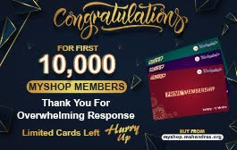 CONGRATULATIONS FOR FIRST 10000 MYSHOP MEMBERS