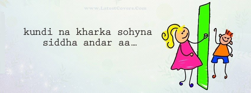 Funny Punjabi Urdu Facebook Cover