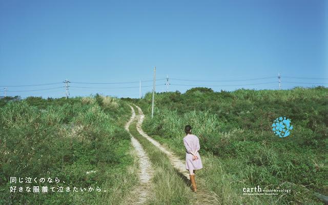 Aoi Miyazaki 宮﨑あおい earth music & ecology wallpaper HD 11