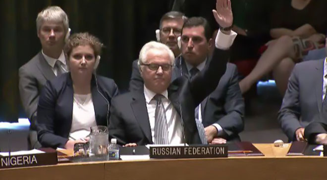 Япония готовит резолюцию для ООН о полном отказе в мире от ядерного оружия - Цензор.НЕТ 4502