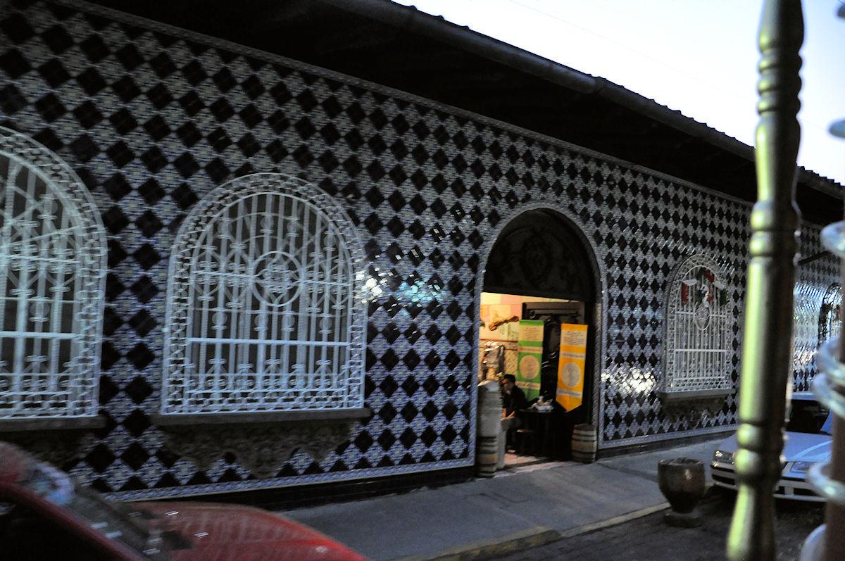 Porque tiene coatepec el titulo de pueblo magico for Casa de los azulejos historia