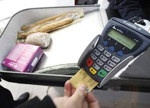 Credit Card Processing Companies Downgrades