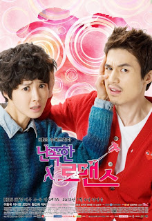 Wild Romance Drama Korea Terbaru 2012