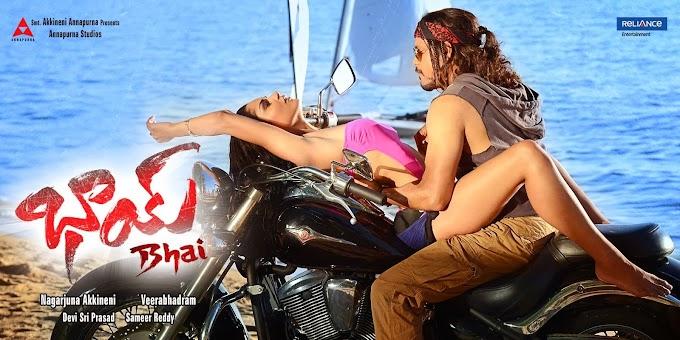 Bhai  movie preview