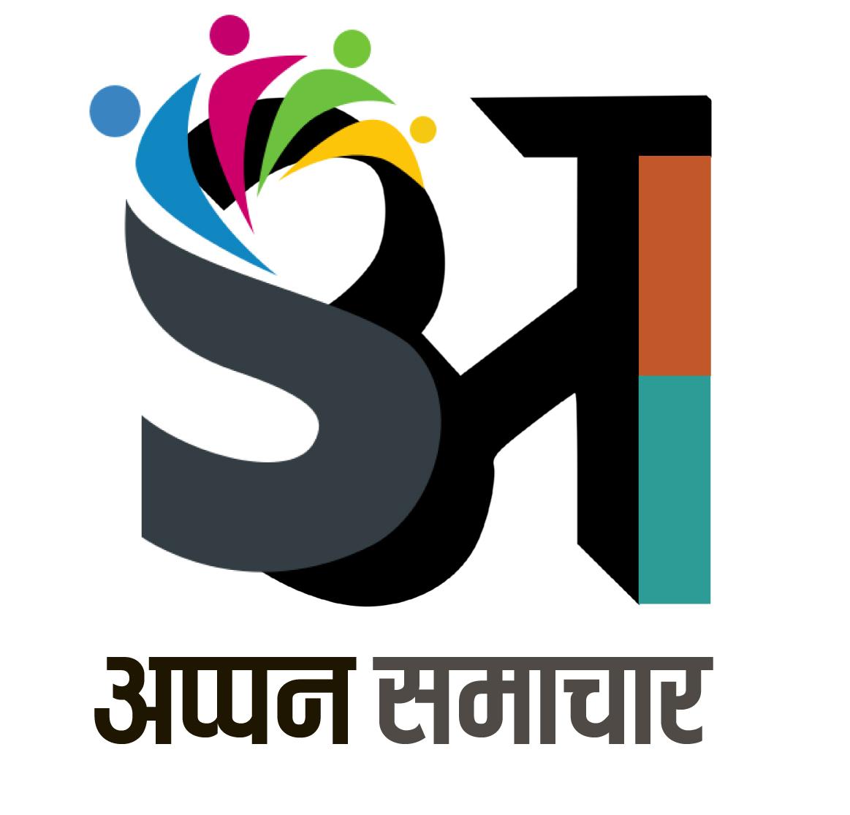 appan samachar logo