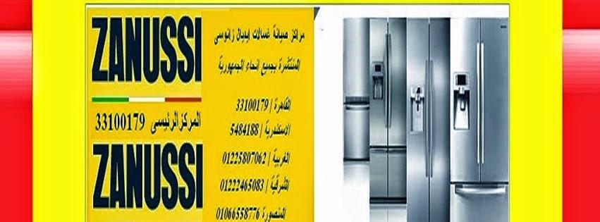 ارقام مراكز صيانة ايديال زانوسى في المنصورة