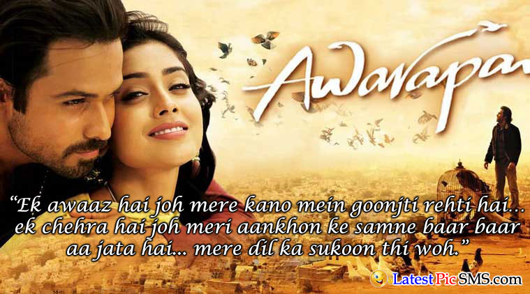 Awarapan Bollywood Dialogues
