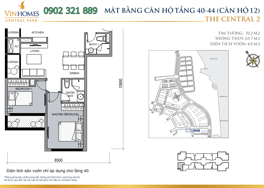 mat-bang-can-ho-thap-central2-tang-40-44-can-12
