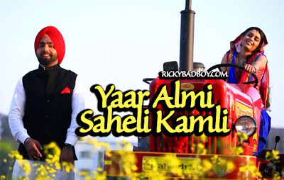 Ammy Virk  - Yaar Amli Lyrics (music Video) Mp3 Download