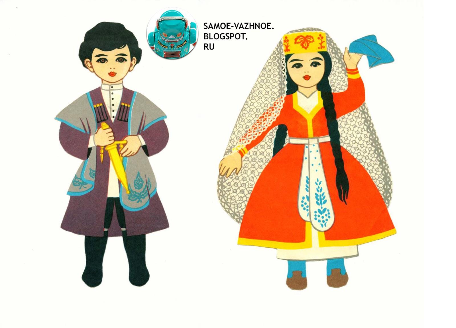 Национальная одежда для бумажных кукол