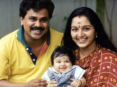 Manju Warrier Dileep Family  Photos glamour images