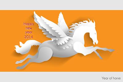 2014 año caballo naranja