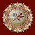 Hadits Berkenaan dengan Mimpi Ketemu Nabi Muhammad S.A.W