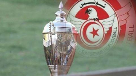 Coupe de Tunisie.