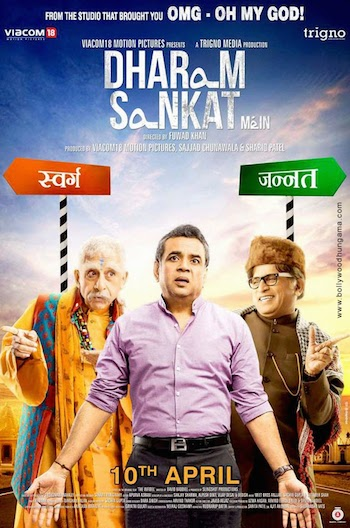Dharam Sankat Mein (2015) Hindi Full Movie