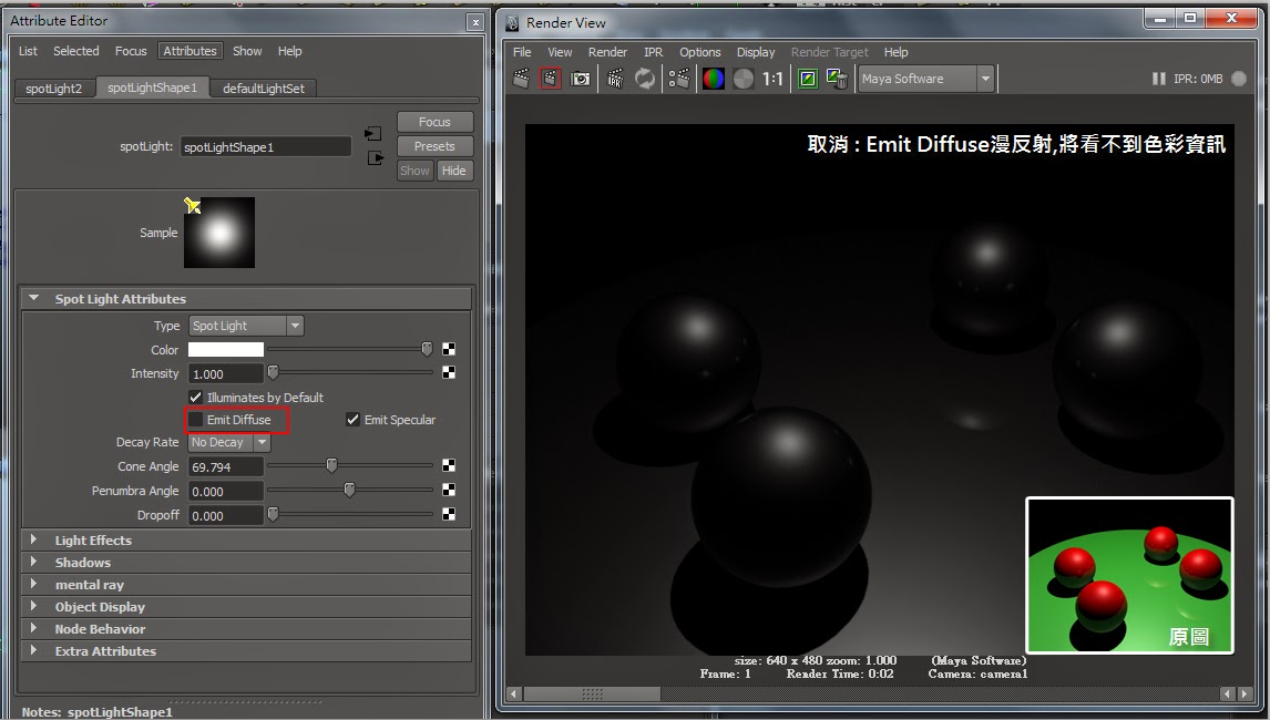 Understand Light Attribute Manipulating in Maya 07