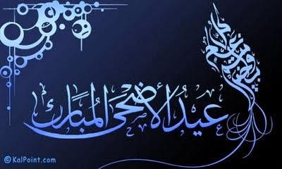 Maulana Rumi Online: Rumi on Eid al-Adha, Eid Qurban or Feast of ...