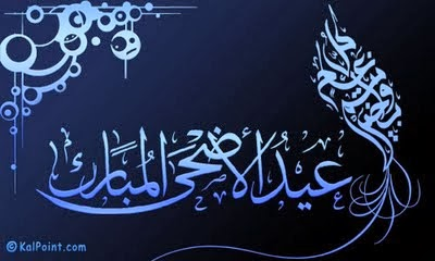 Maulana rumi online rumi on eid al adha eid qurban or feast of eid al adha eid qurban in persianfarsi or islamic festival of sacrifice commemorates abrahams willingness to sacrifice his own son ishmael m4hsunfo