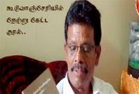 Puthumaathalan Sogangaluku Puthu Marunthu Review – Thozhar Paaval Shankar