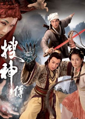 Truyền Tích Thần Kỳ - Legend Of The Demigods (2008) - FFVN - (22/22)