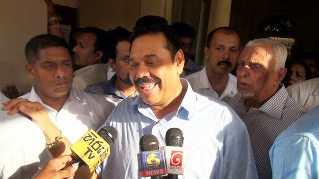Gossip-Lanka-Sinhala-News-Mahinda-Rajapaksa-says-'Even-wives-of-politicians-must-be-protected-from-government-www.gossipsinhalanews.com