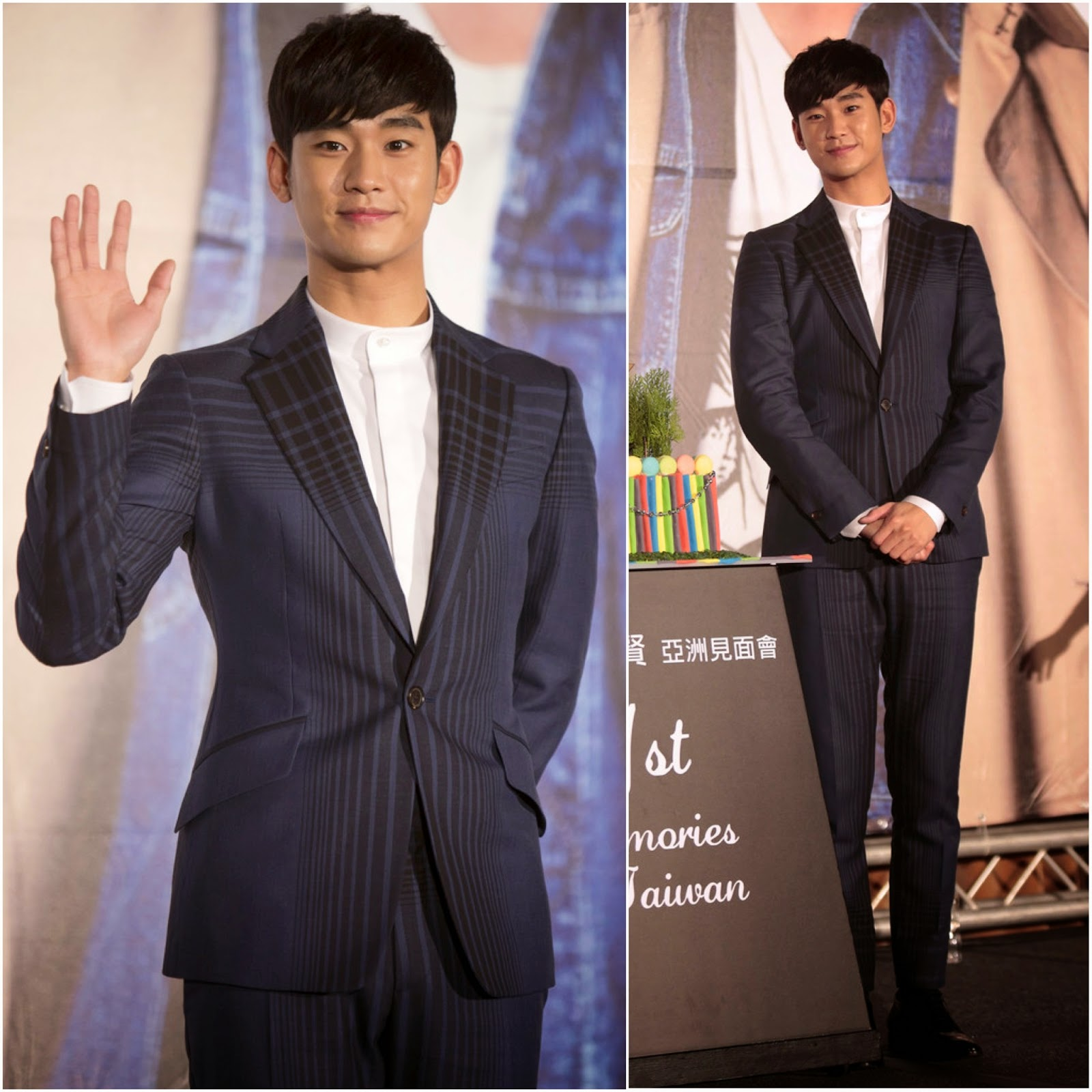 Kim Soo-Hyun in Vivienne Westwood - '1st Memories In Taiwan' Press Conference