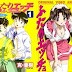 Download FUTARI ECCHI Subtitle Indonesia [Hentai]