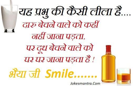 Happy Holi SMS 2016