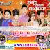 Town VCD Vol 39 [Pok Oun Pon Na]