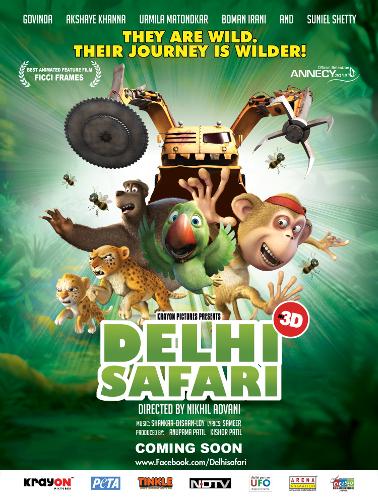 Delhi Safari - Wikipedia