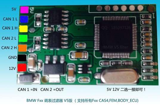 BMW%2Bfilter%2BV5%2Bpinout bmw cas4 can filter v5 wiring diagram obd2 vehicle diagnostics cas 4 wiring diagram at nearapp.co