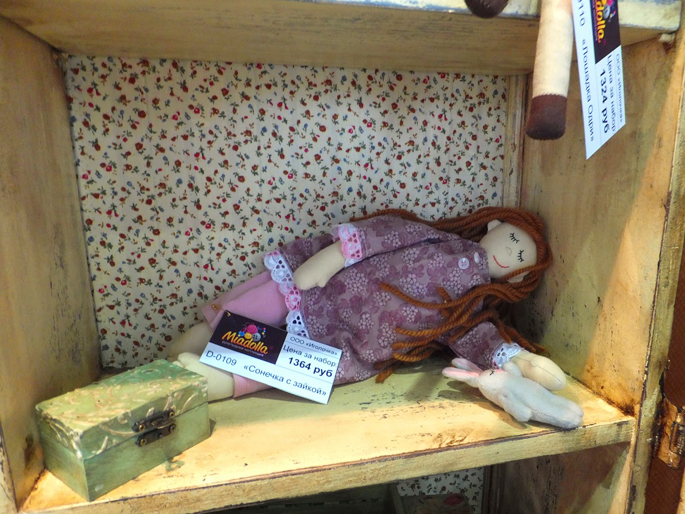Набор для шитья куколка Сонечка