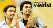 Vaalu – 10 Sec TV Spot 1 | Releasing On 14th Aug